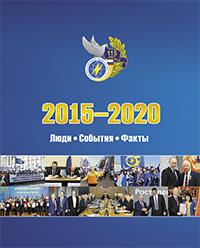 http://profsvyazy.ru/images/LSF/NEW/LSF_2020.jpg